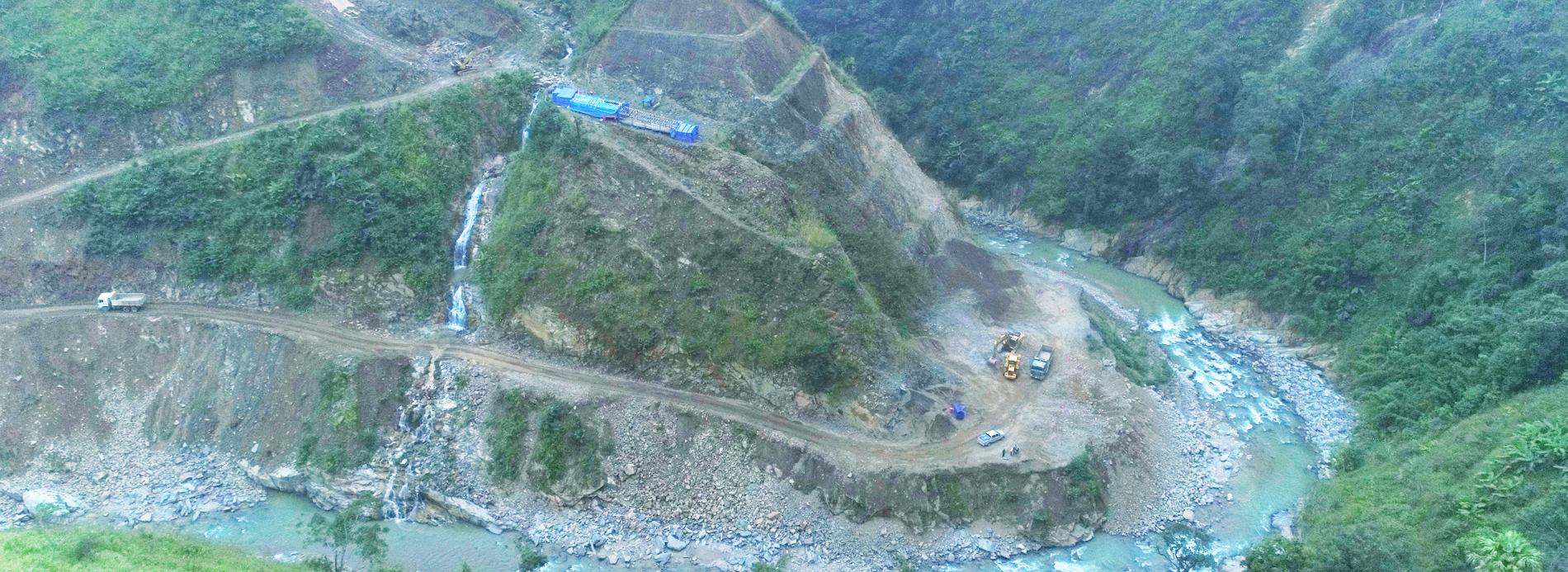 Nhà máy Thủy điện Háng Đồng B