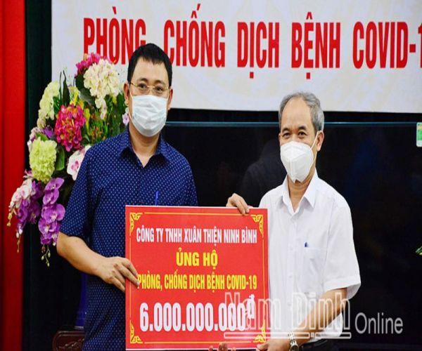 MTTQ tỉnh Nam Định tiếp nhận ủng hộ phòng, chống dịch COVID-19